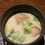 寿しやの台所 - 松茸入り茶碗蒸し