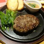 キッチンカリオカ - ハンバーグ 和風ソース 150g (ミディアムレア)