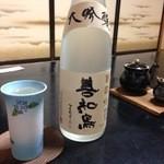 陸女鮨 - 善知鳥(うとう) 大吟醸 百四拾