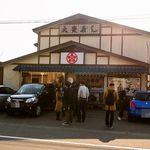 大豊寿司 - お店に行列ができてます(2015年11月)