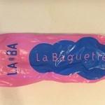 ラ・バゲット - バゲット用の細長い袋