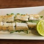 寿司元 - アナゴ白焼き