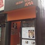 アジアンスタンド アマ -