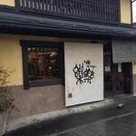 44649161 - 川越 菓子屋横丁入口にあるパン屋さん