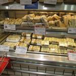 神戸屋キッチン -