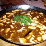 海鮮薬膳中華  トンフォン - 麻婆豆腐