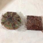 グラブバックコーヒーストップ - 料理写真:ミリタリードーナツとブラウニー