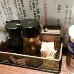 やぐら亭 - テーブル周り 一味あり 2015.11