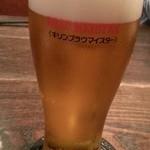 こなから - 生ビールはキリンブラウマイスター 2015.11