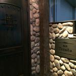 バー テヅカ - エントランス