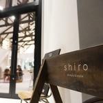 シロ カフェ - サイン
