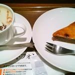 上島珈琲店 町田店 - 贅沢ショコラのビターミルク珈琲&アップルパイ