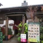 ねんりん - お店はJR由布院駅の前の道沿いにあります。