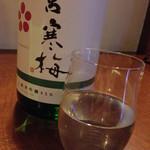 酒肴や 伸 -