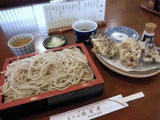 柏香亭 - もり600円 舞茸天ぷら500円