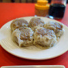 ビストロ福昇亭 - 料理写真:自家製シューマイ