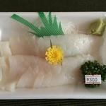 久下鮮魚店 - いかさし(300円)税別