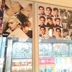 ミスターチェジュ - 韓流スターのポスター