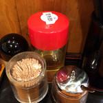高松 - 昆布酢もあります