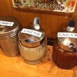 高松 - 味変の調味料
