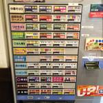 高松 - 自動販売機で食券を購入するシステムです