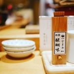 天ぷらめし 金子半之助  - 金子半之助謹製の醍醐味(一味)