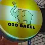 オーゾウ ベーグル - ゾウさんが目印