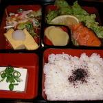 津和野 - ランチ 焼魚定食