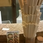 44681279 - 箸タワー(笑)