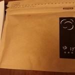 44681580 - コーヒー豆・ダークローストブレンド