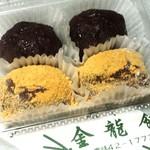 金龍餅 - あんころ(つぶあん)と金龍餅