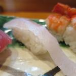喜久寿司 - カンパチアップ