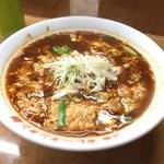 元祖カレータンタン麺 大河家 - カレータンタン麺(中盛 大辛)¥850 具材の充実が欲しかった。 辛さは?まぁなぁかな?いやいや!後から来た〜(>_<)