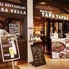 タパタパス ハマボールイアス店