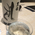 香水亭 - 黒龍