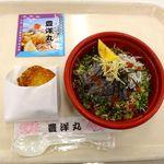 しらす料理の豊洋丸 - ハーフ丼&しらすコロッケ