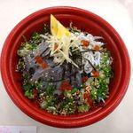 しらす料理の豊洋丸 - ハーフ丼