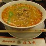 福満園 - 麻辣坦々麺