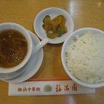 福満園 - ランチ(ご飯・スープ・ザーサイ)