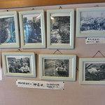 そば処 山せみ - 現役時代の森林鉄道の写真が展示されています
