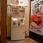 松屋 - 自動券売機(ここで商品を選んでから券をもって着席)