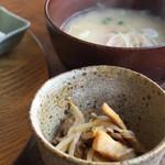 ヒトト - 里芋と舞茸のバルサミコあえ