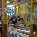 トンデンファーム - ソフトクリーム売り場