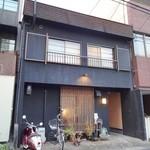 おお杉 - 外観(1)