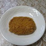 肉のネムラ - 肉じゃがコロッケ