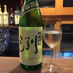 彦バル - 冽 純米吟醸 備前雄町