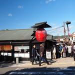琴きき茶屋 - 店の外観