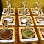 ぽんしゅ館 利き酒番所 - 日本酒に合う塩