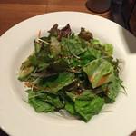 神戸五臓六腑 - 野菜サラダ