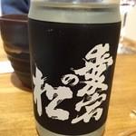 牛たん ひらつか - 愛宕の松 (宮城)